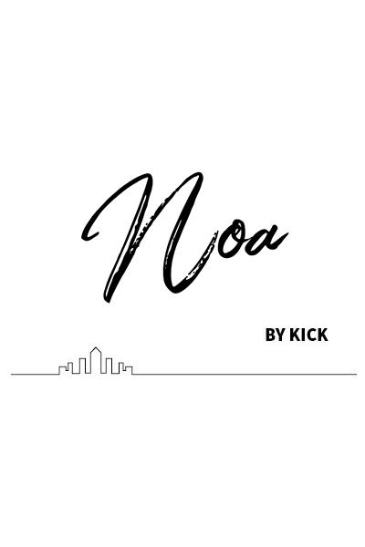 Banner Noa